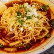 蜀国料理 川王府@穴川(稲毛) 千葉で一番刺激的な「蜀国麻辣麺」かも!?