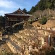 石山寺に行って