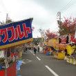 金毘羅さんのお祭り
