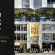銀座の商業施設♡ KIRARITOGINZA(キラリトギンザ)で素敵な時間を