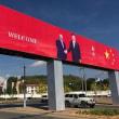 APEC首脳会議 激しい米中対立 首脳宣言を出せぬまま閉幕