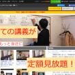 動画学習サービス | 第55回心理統計1.1(1)
