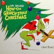 クリスマスを盗む!