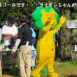 「KANSAIウォーク2017 第2回大会 京都エリア」2017.09.30.