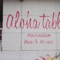 Aloha Table