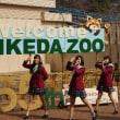 俺VS動物園 第15、16節 福山&池田動物園戦vol.2