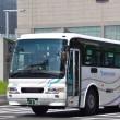 名鉄 2530