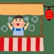 大川木工まつりを楽しむための8つのルール