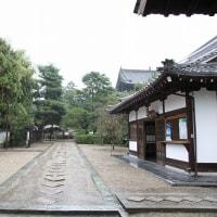 京都・和歌山へ