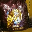 ガーナカカオのチョコが新パッケージに