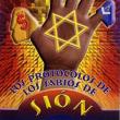 汝自身を知れ 戦争の真実 魂の救済を口実とした人類の間引き たんぽぽ日記 ほか