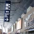 上海の旅(後編)