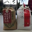 新潟の銘酒とお米