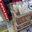 台北の朝食