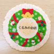 くるみのお店クリスマスバザー(告知)