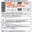 ≪説明会追加情報≫ マルタ留学説明会 10/28大阪会場追加開催!