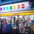 【Oct_19】高円寺の古着屋