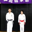 第30回日本空手道陪劭会一心館選手権大会