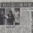 ノーベル平和賞 サーロー節子さんの講演