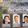 人と里山が共存したまちづくり構想 ~ 津久井中央公民館で・・・・2月1日 お待ちしています!