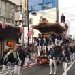 岸和田だんじり祭り開催のため、臨時休業のお知らせですm(_ _)m