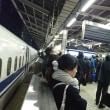 名古屋駅の新幹線は大渋滞