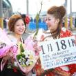 1月18日(木)都バス記念日、118番の日、晴れとるがね。(^_^;)