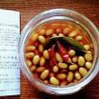 【満席になりました】11/23(金・祝) 「楽天堂豆料理クラブ」 高島千晶さん お話会のご案内