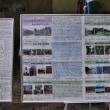 「第34回全国都市緑化はちおうじフェア」南浅川会場