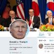 トランプ大統領のツイッターの写真、安倍晋三首相のバースデーを祝ったものに