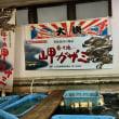 9/18岬ガザミを食べてきました