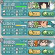E-7[ドーバー海峡沖海戦]ギミック解除完了