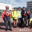第28回加古川ツーデーマーチ1日目20km(兵庫県加古川市)
