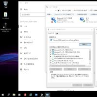 Windows10 で Speed USB STICK が使えないのを復活