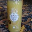 とろ~りおいしい台湾のパイナップル原汁ジュース