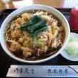 【食べ記録】天ぷらそば 恵比寿屋