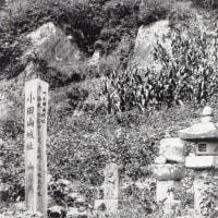 安田義定ゆかりの甲斐「牧ノ荘」を辿る!⑤牧丘・義定の西御所跡と宝篋印塔!?19-01