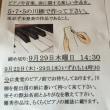 らくらくピアノ・川柳