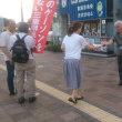 8月22日松阪で行動しました