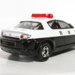 絶版トミカ RX-8 パトロールカー