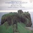 ◇クラシック音楽LP◇ペーター・マークの十八番 メンデルスゾーン:序曲「フィンガルの洞窟」/交響曲第3番「スコットランド」