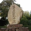 神社仏閣巡り61 in師走