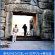 「童女のようにはしゃいたギリシャ旅行記」表紙を改めました!