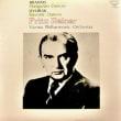◇クラシック音楽LP◇フリッツ・ライナーのブラームス:ハンガリー舞曲集/ドヴォルザーク:スラヴ舞曲集