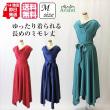 パーティードレス529 ミモレ丈のワンピース 結婚式 母 フレンチ袖 大きめ M 赤 緑 紺 ドレープが綺麗なオトナドレス