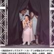 """■今年の""""浅田真央サンクスツアー""""がバージョンアップした点と新たに参加した今井遥さんの初回を終えて"""