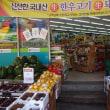【延南洞の路地とトンジン市場】韓国・ソウル旅行④2017/6/10