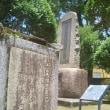 乃木静子夫人銅像、再び