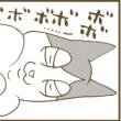 ハルしっぽ2