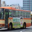東海O 928